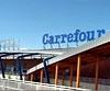 Карфур-България получи сертификат за инвеститор първи клас