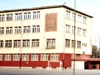 152 School Buildings in Bulgaria to be Renovated in 2005