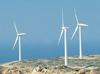 70% от българите против скъпия ток от вятър и слънце