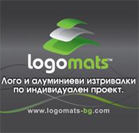 Logomats - лого изтривалки за външни метеорологични условия