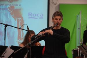 За втори път корпоративният изложбен център на Рока България става сцена за българската музика