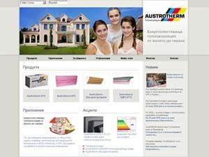 Интернет страницата на Аустротерм с нова визия