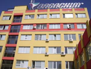 Оргахим АД - компания с утвърдено име на българския и чуждия пазар