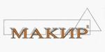 Макир-П ООД - инвестиционно проучване и проектиране