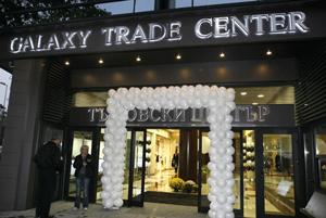 Тържествено бе открит Galaxy Trade Center