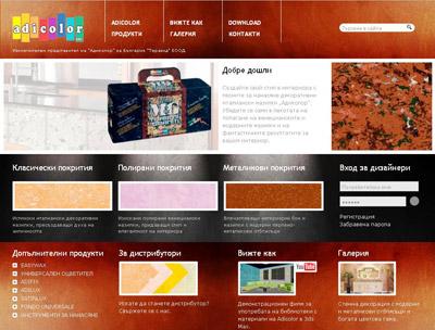 Специално приложение за интериорен дизайн пусна 'Теразид'