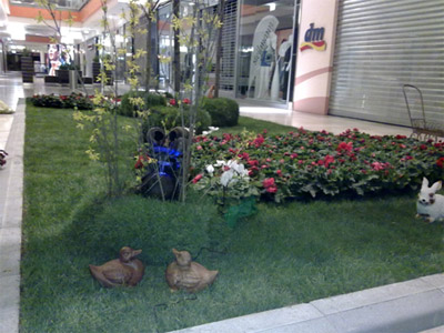 'Озеленяване' ЕАД в МОЛ 'Сердика център'