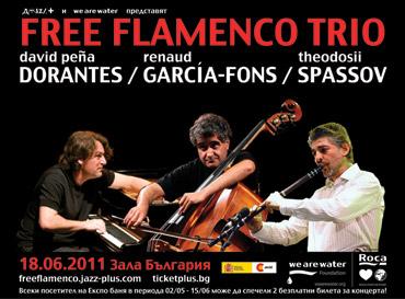 Давид Пеня Дорантес, Рено Гарсия-Фонс и Теодосий Спасов в проекта 'Free Jazz Flamenco'