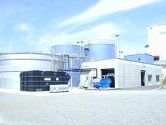 ЕнвироХеми - експерт в технологиите за третиране на индустриални отпадъчни води и водоподготовка