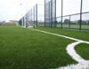 Столичната община ще строи нов спортен комплекс за 1.5 млн. лв.