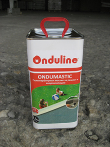 Ондумастик - универсалният продукт в строителството