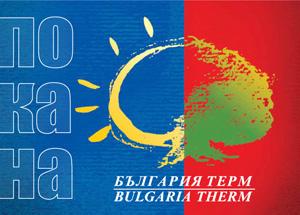 България Терм и Adisa Group провеждат семинари в София и Пловдив