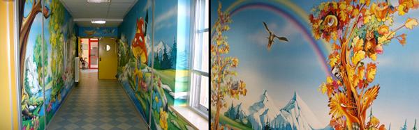 Приказното царство, наречено 'Детска стая'