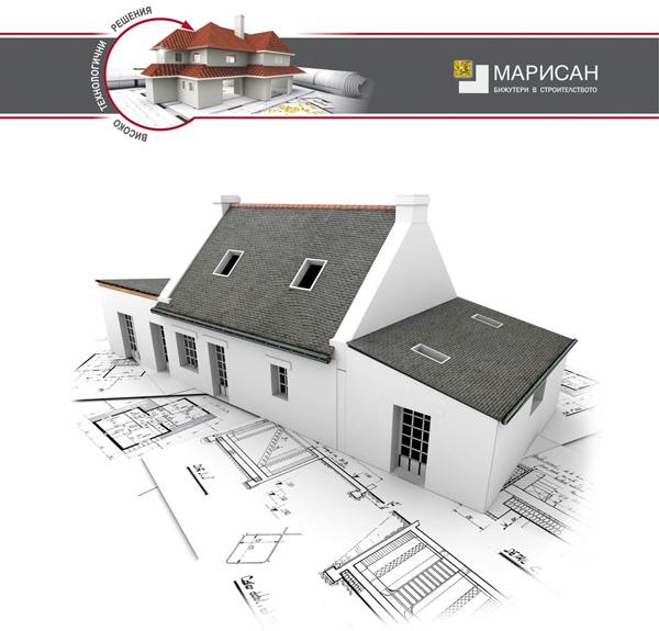 Технологична инструкция за изграждане на топлоизолационни системи