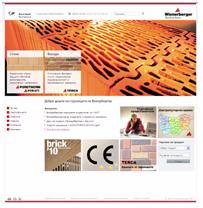 Винербергер с нов сайт