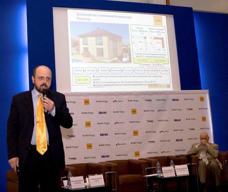 Енергийната ефективност - нормативно стимулирана или нормативно симулирана, пита 'Ксела България' на конференцията Buildingreen