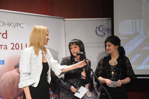 Пет награди бяха връчени на финала на конкурса Ideal Standard Баня на годината 2011
