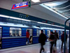 Пускат предсрочно метрото до 'Цариградско шосе'