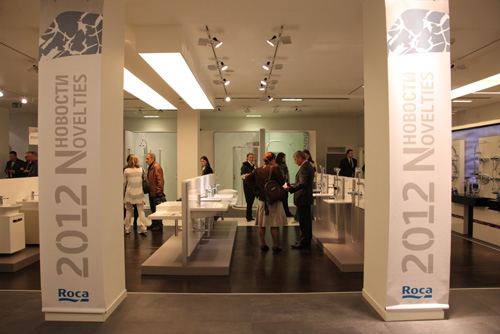 Рока България представи Новости 2012