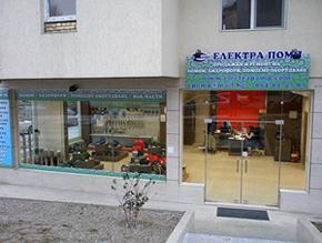 Електра Помп ООД с нов магазин във Варна