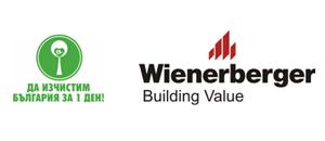 Винербергер подкрепя кампанията 'Да изчистим България за 1 ден'
