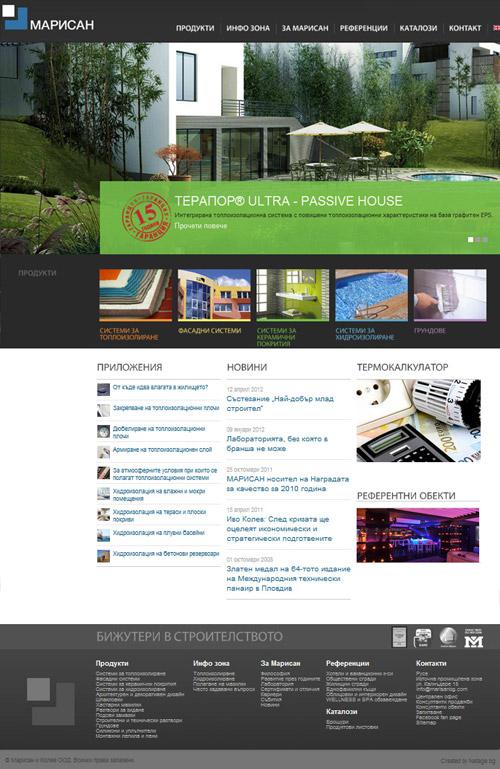 Марисан стартира нов корпоративен уебсайт