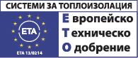 'Теразид' е първият български производител с европейски сертификат за топлоизолационна система