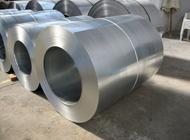 Балкан Стийл Инженеринг - метали и метални изделия
