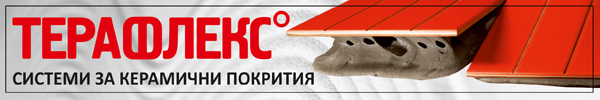 Марисан академия: Методи за лепене на плочки