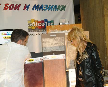 'Теразид' ЕООД показва модните тенденции в интериора и фасадата на изложението 'Стройко'