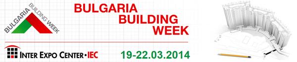 Атрактивна съпътстваща програма на Българска строителна седмица