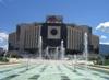 Ремонтират площада пред НДК след 24 май
