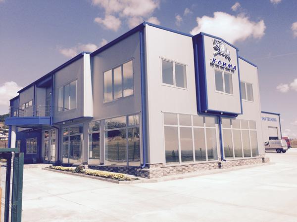 Новият център на фирма Зои-клима за климатична и хладилна техника в Каблешково