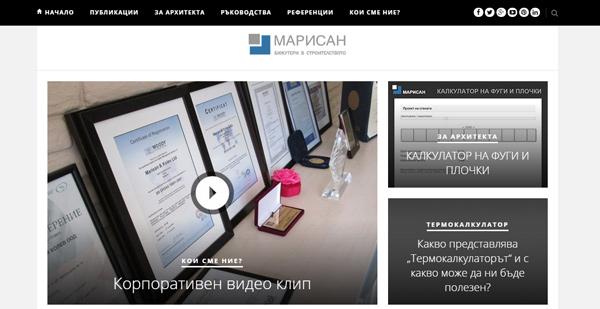 Марисан Блог - идеалното място за всеки любител и професионалист