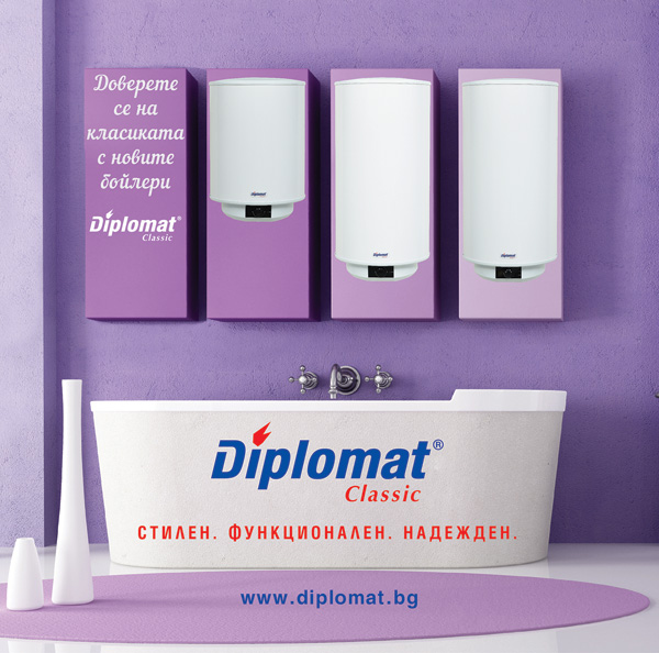Доверете се на класиката с новите бойлери Diplomat Classic