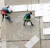 Строителното министерство откри нарушения при санирането