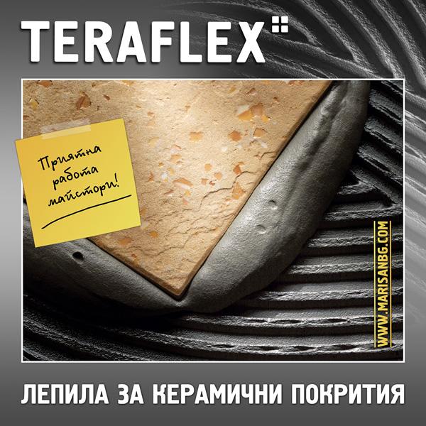 Системи Терафлекс - естетически дизайн и функционалност за керамичните облицовки