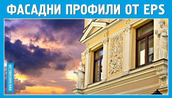 Продуктови и системни решения от Марисан в новата перла на жилищното строителство в гр. Варна
