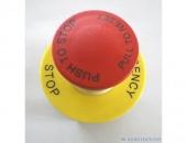 Енергетична техника - аварийни бутони