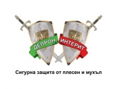 Депрон и Интерит - изолационни плоскости за сигурна защита от плесен и мухъл