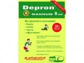 Депрон Магнум, 9 мм - топлоизолационни плоскости за вътрешна изолация