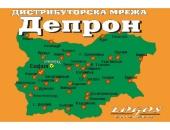 Депрон - дистрибуторска мрежа