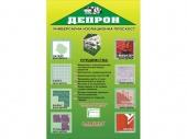 Депрон - универсална изолационна плоскост с приложение от пода до тавана