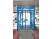 Автоматична врата GEZE Slimdrive SF