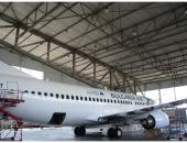 Авиокомпания България ЕР